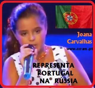 Seixal - De Corroios a caminho da Rússia<br> JOANA CARVALHAS vai representar PORTUGAL